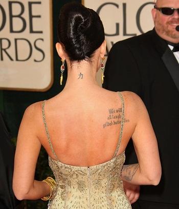 Megan Fox's Chinese Symbol Neck Tattoo
